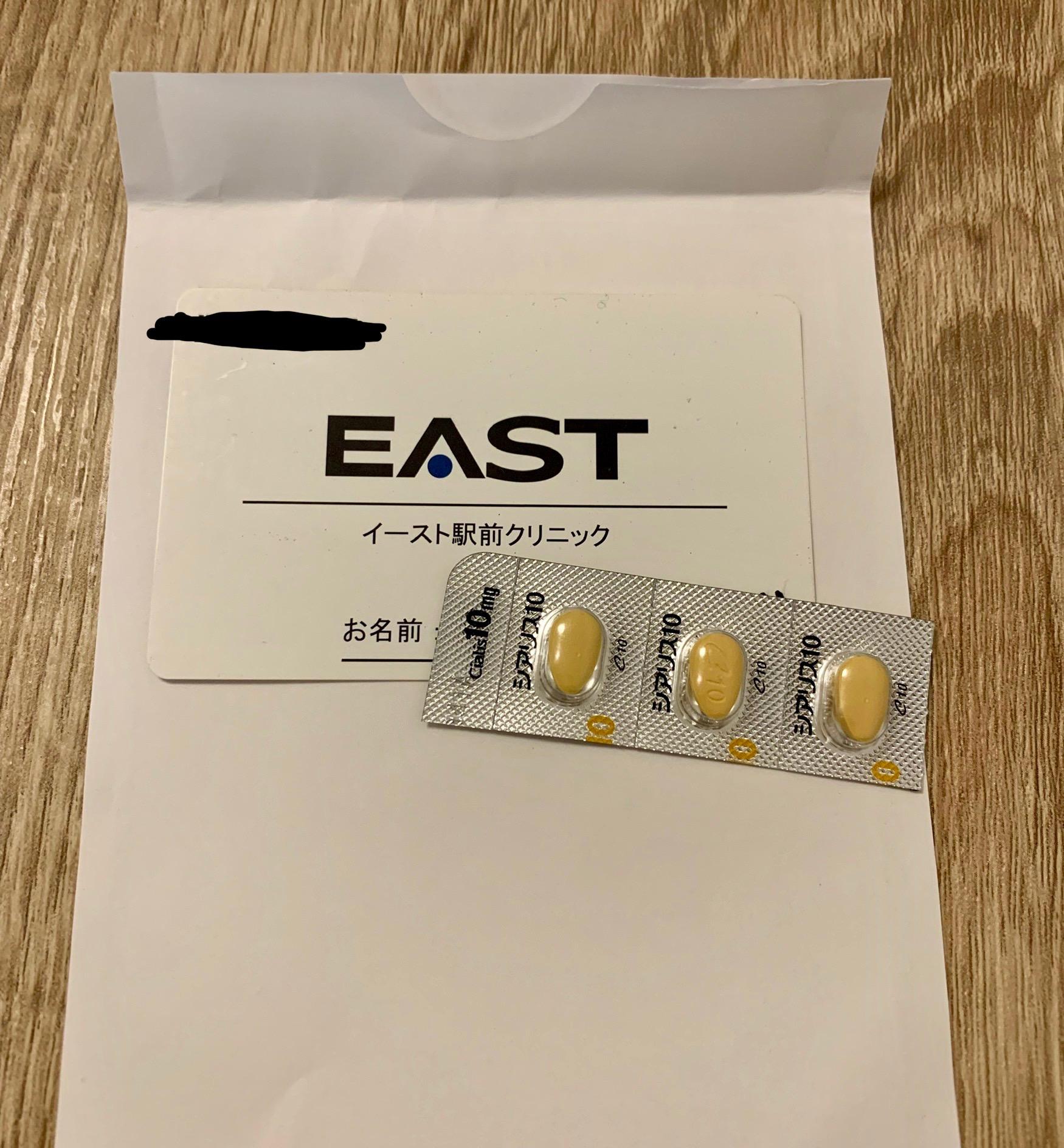 east5